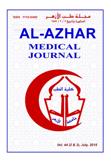 Al-Azhar Medical Journal